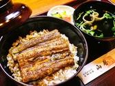 お清水うなぎ 山居のおすすめ料理2