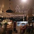 連雀町の【 コショネキッチン 】は、居酒屋…炭ビストロ…肉バル…ステーキ…とにかく【肉】を食べるなら、コショネで間違いなし!肉によく合う、ワインとクラフトビールもオススメです。