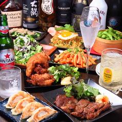 餃子とお肉の大衆酒場 サリジャヤの写真