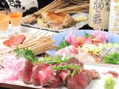 金沢居酒屋 かかし 片町店のコース写真