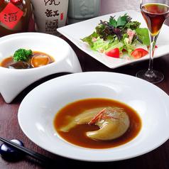 中国菜 紹興苑の写真