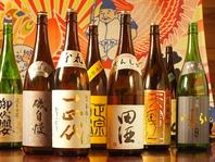 こだわり日本酒…田酒・十四代など定番~限定品まで多数