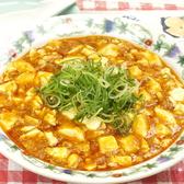 天伸のおすすめ料理3