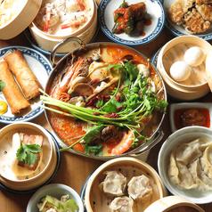 大衆食堂 台湾点心 suEzou もも福 すえぞう ももふくのコース写真