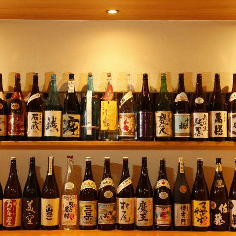 【幹事の株が上昇?】渋谷で歓迎会するならば…ハイセンスな人気居酒屋5選