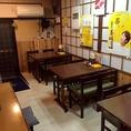 店内はおひとり様でもご利用可能なカウンター席と、小規模~中規模な宴会向けの座敷席の造りになっております。