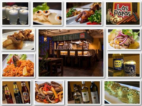 高幡不動からスグの店舗、日野地域では珍しいペルー料理を楽しむことが出来ます。