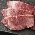 料理メニュー写真黒毛和牛上カルビ