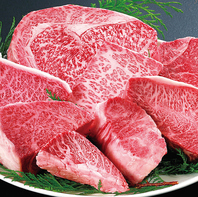 【お肉へのこだわり】