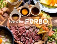 FURBO 上野の写真