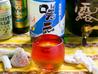 沖縄×炭焼きバル 中むのおすすめポイント1