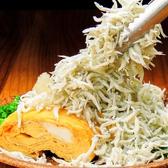 魚菜丸 さかなまる 中央駅店のおすすめ料理3