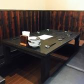 和食と中華の店 旨いもの家の雰囲気2