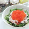 料理メニュー写真海サラダ~本ズワイガニ・醤油いくら・茎わかめ~