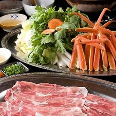 博多びっくりかにや 那珂川のおすすめ料理1