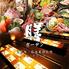 和食個室居酒屋 膳ガーデン 渋谷店のロゴ