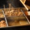 鶏だしおでんと骨付き鶏 ひなや 仙台駅前店のおすすめポイント2