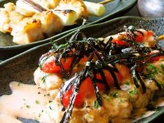 串焼 平八郎の写真