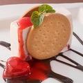 料理メニュー写真シチリア風チーズセミフレット