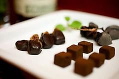 チョコ盛り