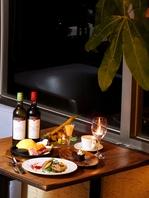 大切な日を彩る食材に拘った逸品とワイン