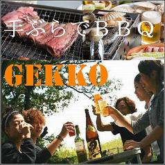 セルフグリルパラダイスBBQ&カキ小屋 ゲッコ GEKKOの写真