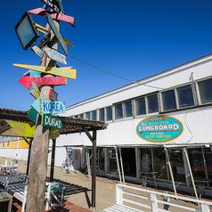 ロングボード バー&グリル Longboard Bar&Grillの写真
