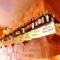 ワインは種類豊富に揃えてます!!お好みの一杯が見つかるはず!!