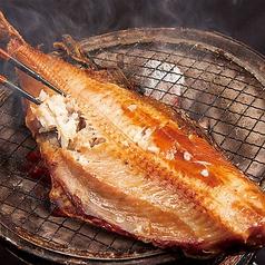 料理メニュー写真日本一!伴助ホッケ炙り