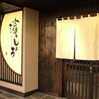 地元浜松にこだわり