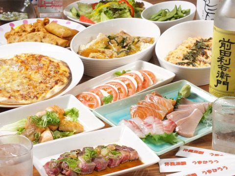 お料理12品!!!2時間飲み放題付き宴会プラン!!!