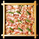 地鶏 せいろ蒸し 酉十郎 ラ チッタデッラ 川崎店のおすすめ料理3