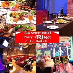 パーティーズライズ Partys Riseの写真