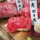 国産牛 肉寿司 牛ロース