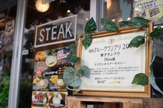 STEAK Fileteの写真