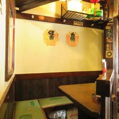 やきとり大吉 番町店の雰囲気1