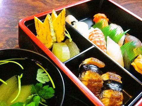 まち野寿司