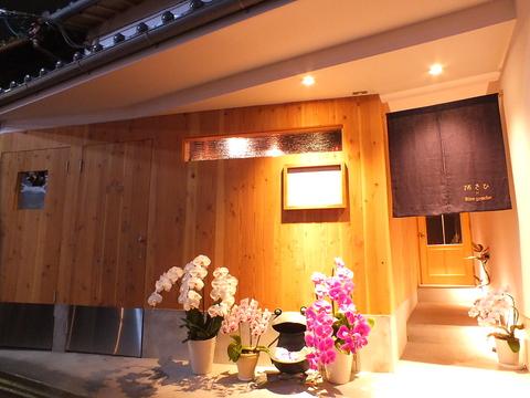 udon asahi et Rive gauche image