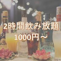 【池袋最安値?】飲み放題が1000円~☆
