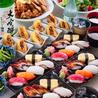昭和食堂 鳴海店のおすすめポイント3