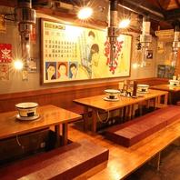 昭和の雰囲気漂う居心地の良い当店◎