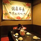 くいもの屋 わん 静岡呉服町店の写真
