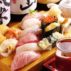 丸鮮 津田沼店のおすすめ料理1