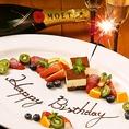 誕生日・記念日におすすめのメッセージプレートあり!仕掛け人の方はお気軽にご相談ください♪#女子会#誕生日#記念日#サプライズ#貸切#結婚式二次会#飲み放題#肉#居酒屋#天神#大名