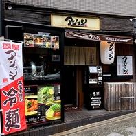 ◆八坂神社の近く◆