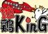 地鶏KinGのロゴ