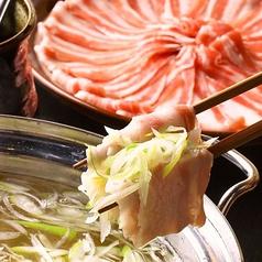 黒豚しゃぶしゃぶと郷土料理 ひご家 ひごや 鹿児島本店のコース写真