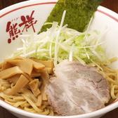 らーめん熊祥のおすすめ料理3