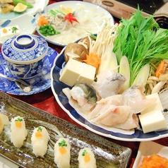 博多海鮮 魚ふくの写真
