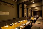 海鮮居酒屋 さ倉 sakuraの雰囲気2